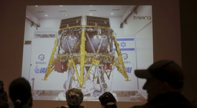 Human error 'may have caused Israeli spacecraft crash'